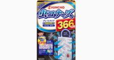 20160601kincho01